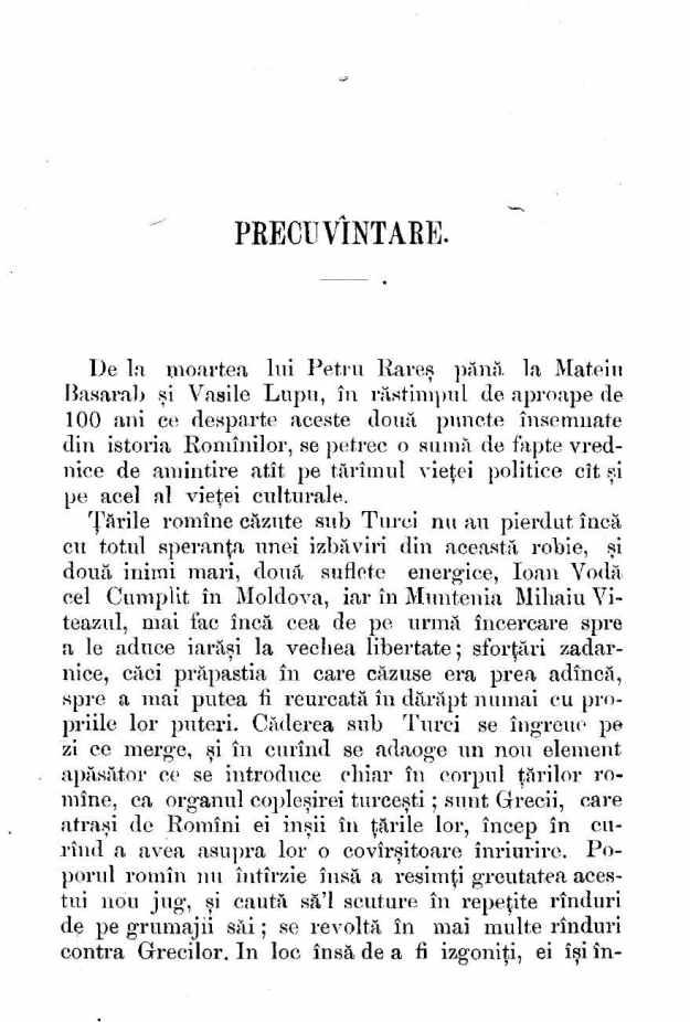 Pasaj din Itoria românilor din Dacia Traiană