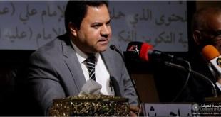 العميد عباس الفحام يلقي بحثا بعنوان مظاهر المعرفة التوحيدية في نهج البلاغة