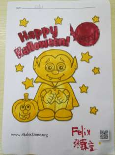 dialectzone_halloween_2020_coloring - 57