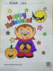 dialectzone_halloween_2020_coloring - 7