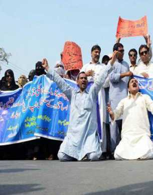 Punjab Teachers on strike fi