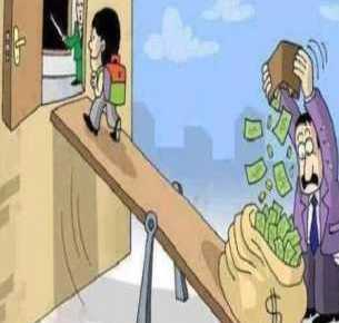 Education a wealthy business