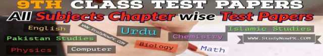 9th-class-test-papers-for-all-subjects-complete