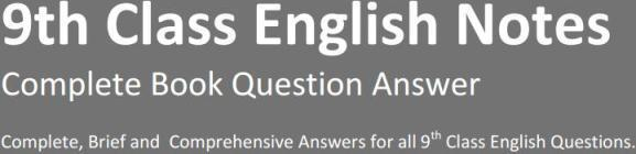 9th-class-English-Solved-Exercise-Complete-Questions-1