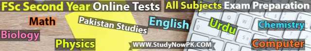 fsc second year online tests all subjects exam preparation