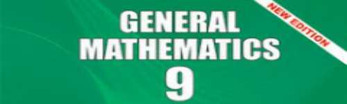 9th class general math cover page