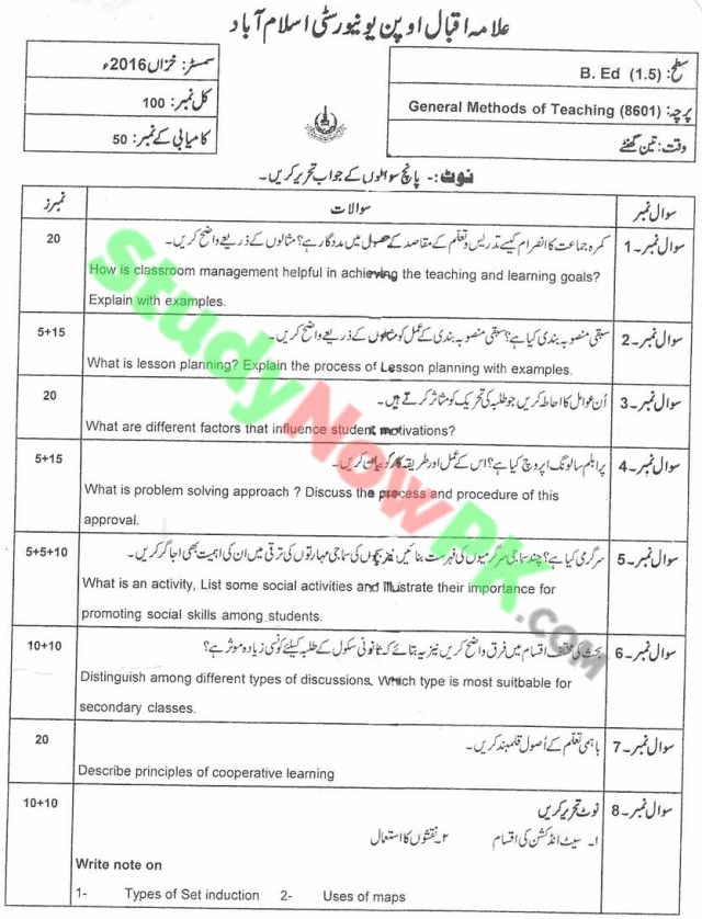 AIOU-BEd-Code-8601-Past-Papers-Autumn-2016