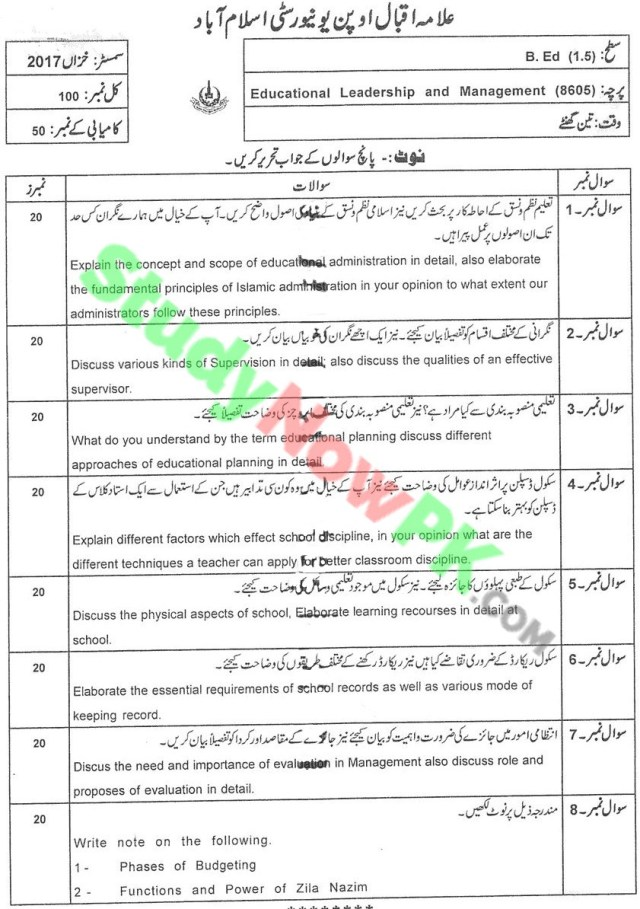 AIOU-BEd-Code-8605-Past-Papers-Autumn-2017