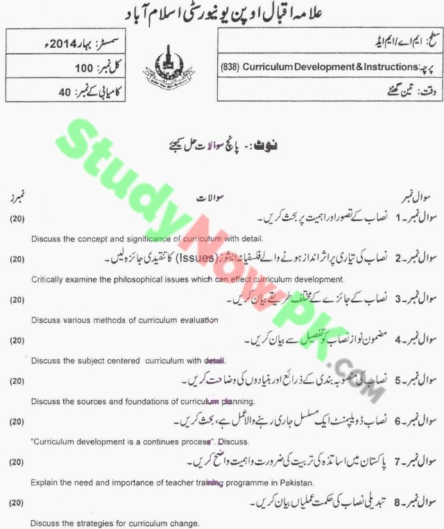 AIOU-MA Education DNFE-Code-838-Past-Papers-Spring-2014