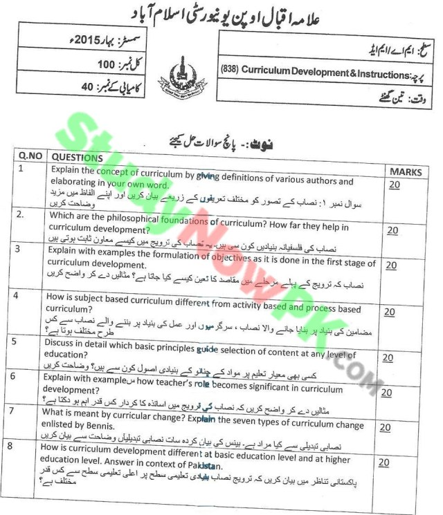 AIOU-MA Education DNFE-Code-838-Past-Papers-Spring-2015
