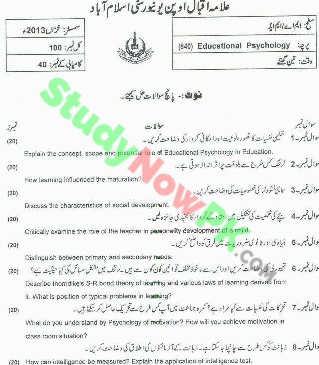 AIOU-MA Education DNFE-Code-840-Past-Papers-Autumn-2013