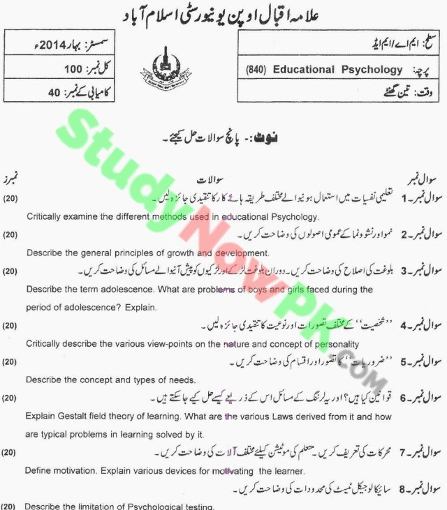 AIOU-MA Education DNFE-Code-840-Past-Papers-Spring-2014