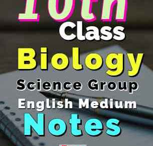 Download 10th Biology Notes English Medium of All Chapter fi
