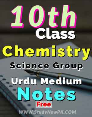Real Estate Photos ⁓ Top Twelve Fsc Chemistry Book 1 Chapter 2 Notes