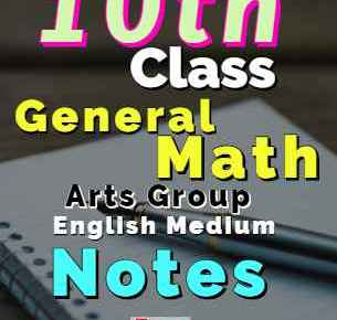 Download 10th Class General Math Notes English Medium fi