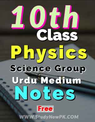 Download 10th Class Physics Notes Urdu Medium fi