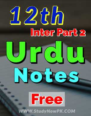 Download FSc Part 2 Urdu Notes 12th Urdu Notes
