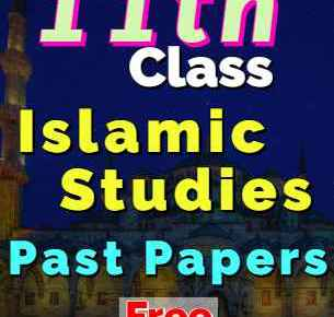 Islamic Studies Lazmi Past Papers 11th or FA FSc Part 1 fi