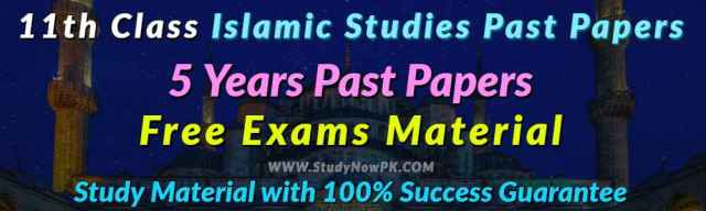 BISE Bahawalpur Islamic Studies Lazmi Past Papers 11th or FA FSc Part 1