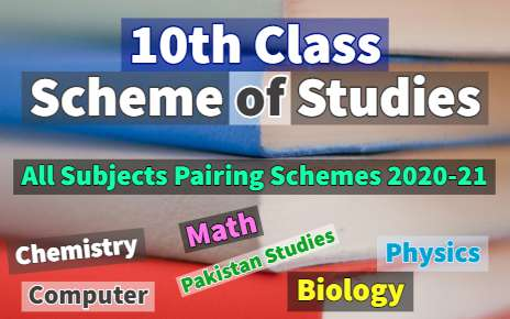 10th Pairing Schemes