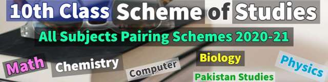 10th Pairing Schemes All Boards of Punjab Latest