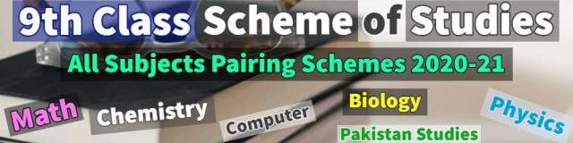 9th Pairing Schemes