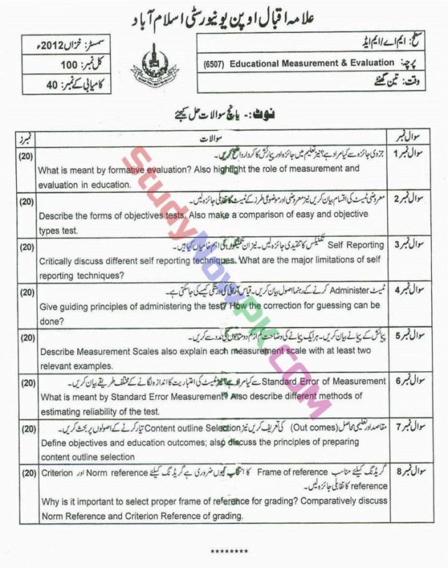 AIOU-Code-6507-Past-Papers-Autumn-2012