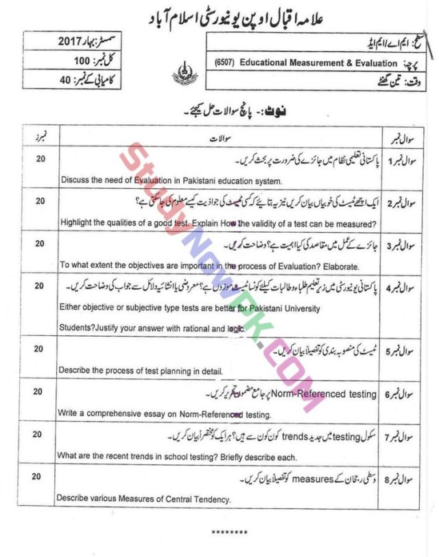 AIOU-Code-6507-Past-Papers-Spring-2017