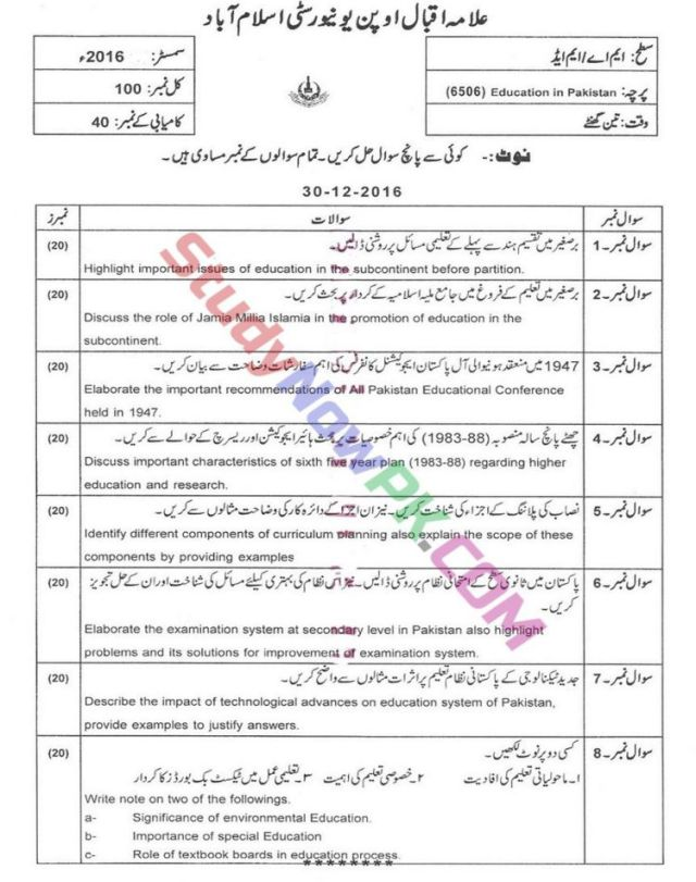 AIOU-MEd-Code-6506-Past-Papers-Autumn-2016