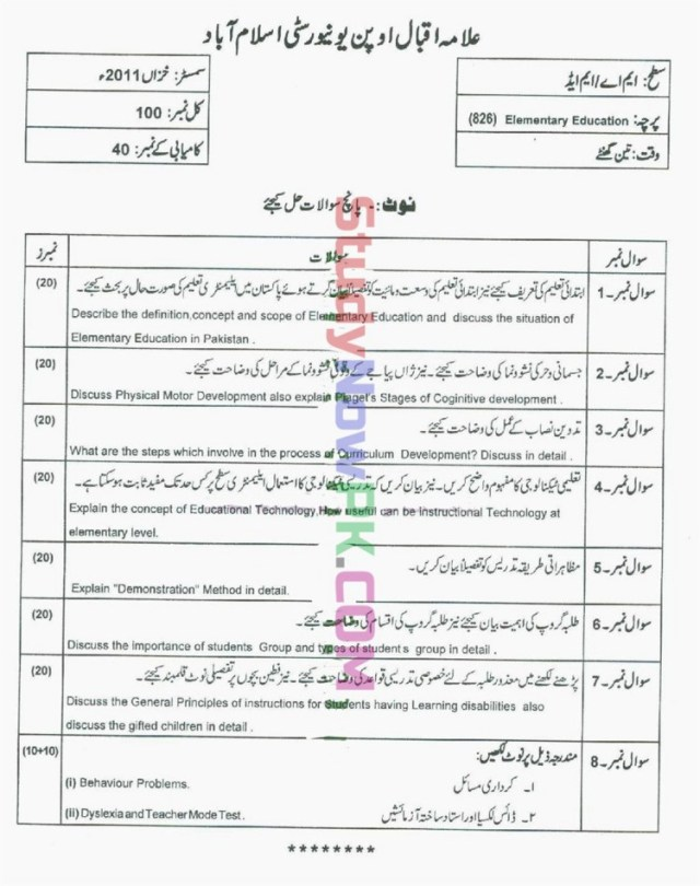 AIOU-MEd-Code-826-Past-Papers-Autumn-2011
