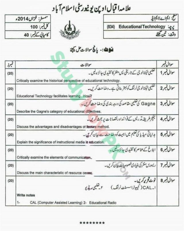 AIOU-MEd-Code-834-Past-Papers-Autumn-2014