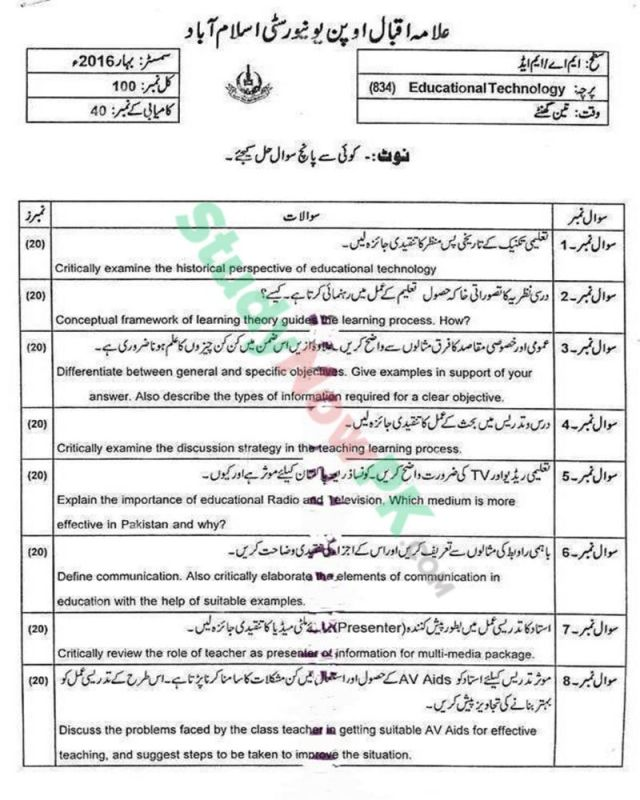 AIOU-MEd-Code-834-Past-Papers-Spring-2016