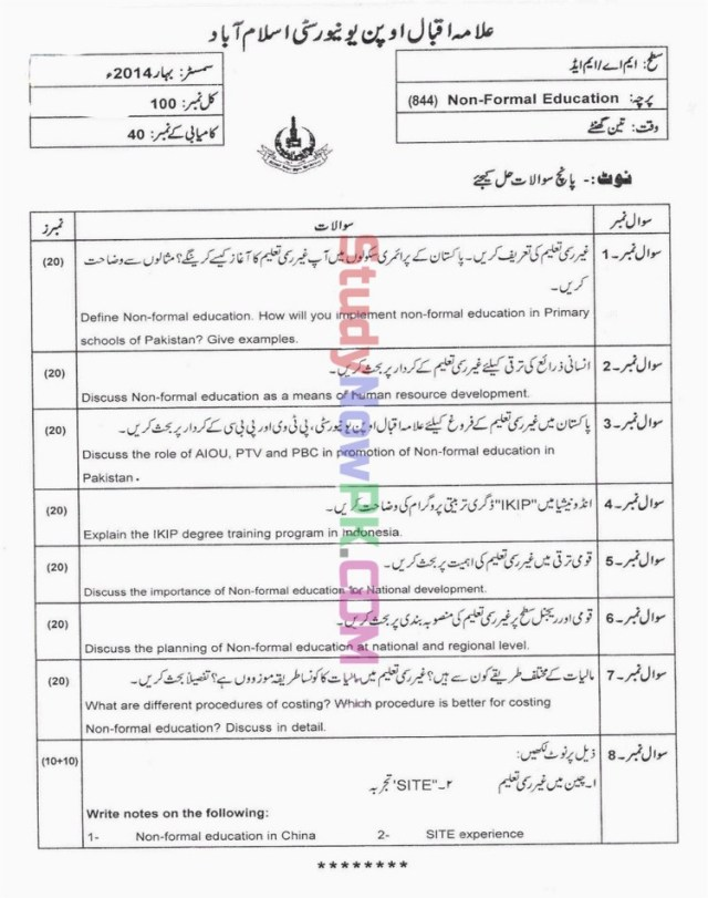 AIOU-MEd-Code-844-Past-Papers-Spring-2014