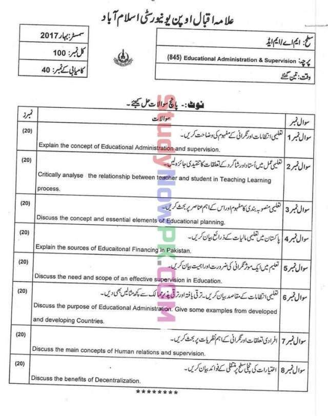 AIOU-MEd-Code-845-Past-Papers-Spring-2017