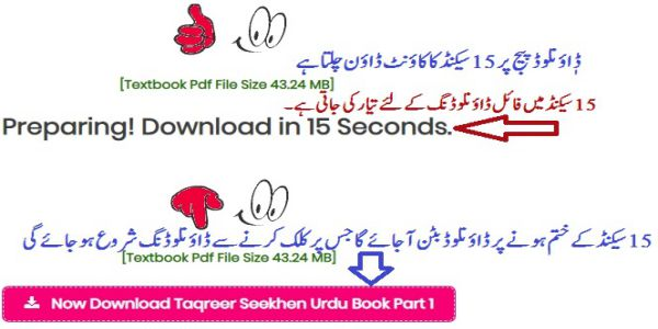 How to Download File?