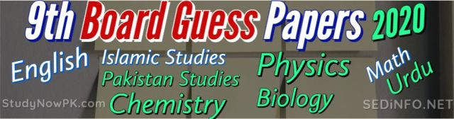 BISE Lahore 9th Guess Papers Latest with sure success