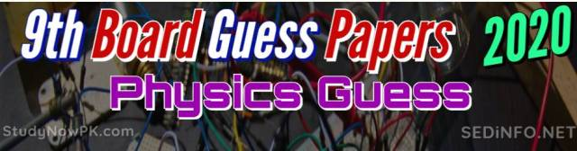 9th Physics Guess Papers with Sure Success Latest 2020