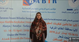 the Baber International Conference