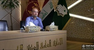 Qur'anic dialogue seminar