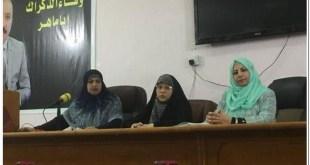 ندوة حوارية لطلبة وفد جامعة الانبار
