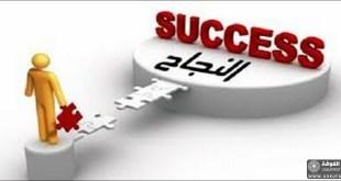 تحديد وصناعة الأهداف في تحقيق سترتيجيات النجاح