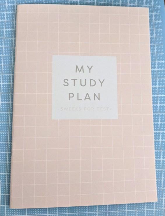ダイソー「MY STUDY PLAN」 A5ノート