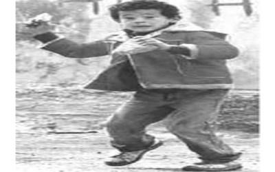 20 años desde la Primera Intifada