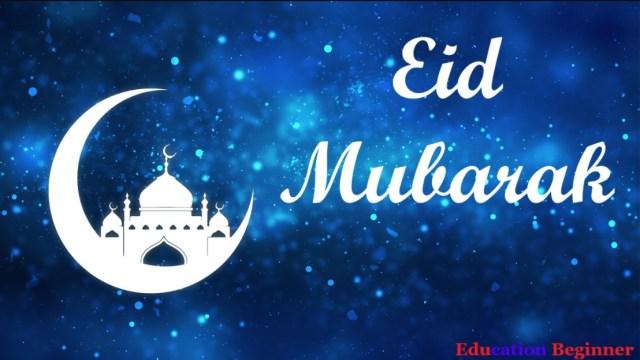 Eid Essay