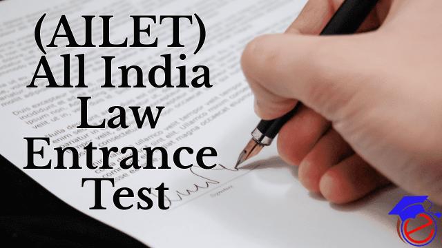 ऑल इंडिया लॉ एंट्रेंस टेस्ट