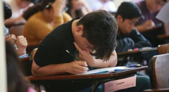 Fechas de los exámenes de admisión de distintas universidades