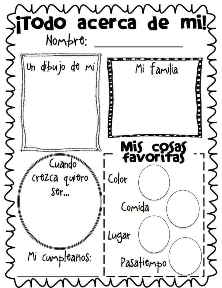 ¡Todo sobre mi!: Ficha para conocer a nuestros alumnos el