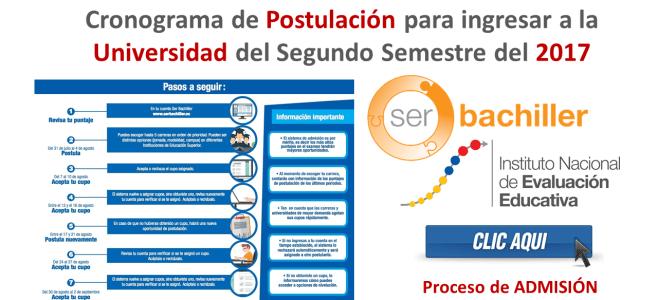 Cronograma de Postulación para ingresar a la Universidad del Segundo Semestre del 2017