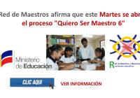 """Red de Maestros afirma que este Martes se abrirá el proceso """"Quiero Ser Maestro 6"""""""