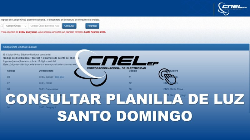 Consultar Planilla de Luz Santo Domingo CNEL EP